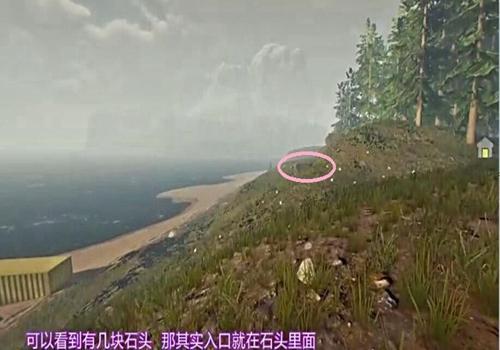 the forest门禁卡怎么拿 森林新手门禁卡位置攻略