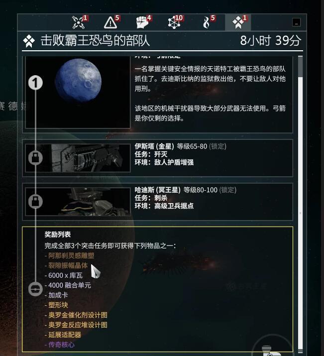 星际战甲紫卡怎么获得 获取方式和解锁开启攻略