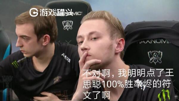 LOLS8决赛IG现场王思聪表情包图片 王校长找人借暖宝宝
