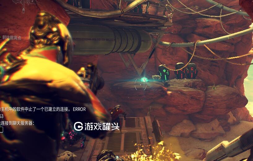 星際戰甲在火星找到3個智能核心信息片段必出攻略