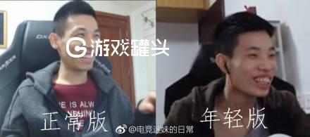 旭旭宝宝吃鸡视频外泄 网友:这是旭旭宝宝的弟弟吗 这也太像了吧