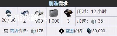 星际战甲近战武器推荐 新手1到8段最强近战武器排名