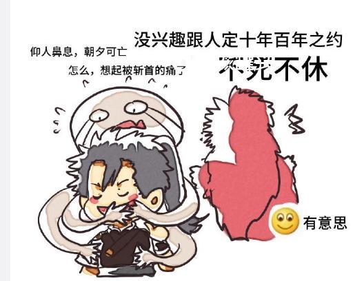 古剑奇谭三王北洛漫画锦集 村头王北洛的修房故事