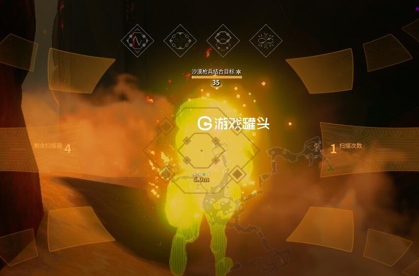 星際戰甲火星結合掃描3名精英沙漠槍兵 迷霧再生任務圖文教學