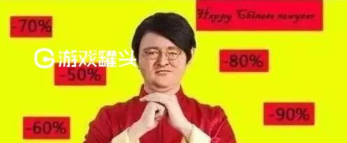 steam中国年特惠G胖又要把你钱包变空了