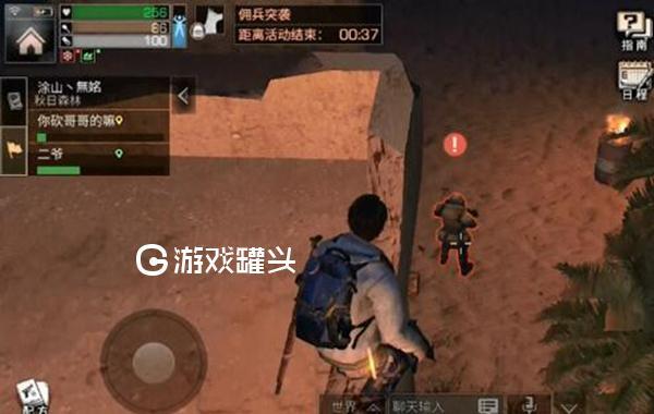 明日之后沙石古堡任务怎么做 沙石古堡任务完成攻略