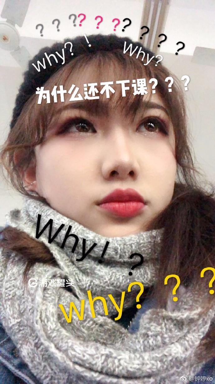 钟婷最新自拍照片 发博表示周一只想赶快下课 真是太可爱了20P