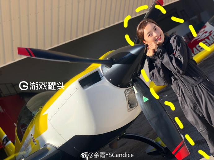 余霜最新写真照片之最美飞行员 快来一起飞一飞吧20P