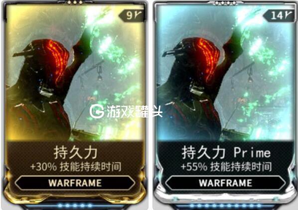 星际战甲高阶持久力获得方法 warframe持久力P属性一览