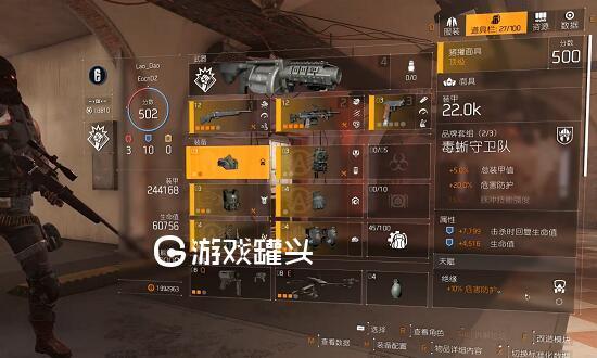 全境封锁2世界5一枪流狙击枪配装分享 PVP射手步枪一枪40W