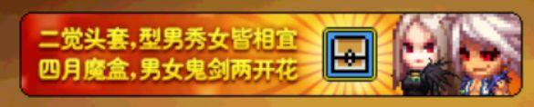 DNF4.23版本活动攻略及奖励 红字书签到就送