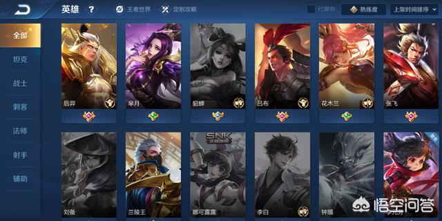 王者荣耀S14新赛季张大仙全英雄铭文搭配分享 张大仙铭文推荐