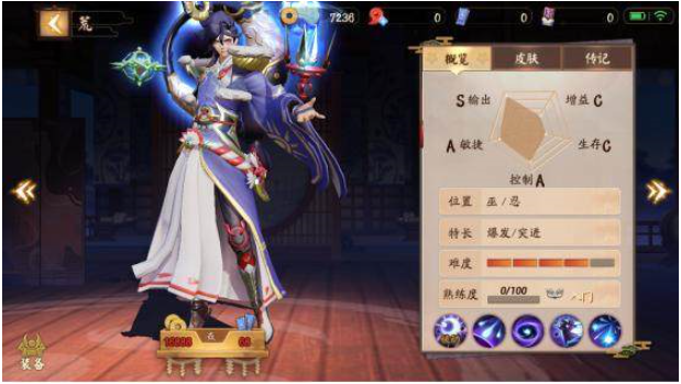 决战!平安京