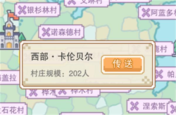 奶块中文版