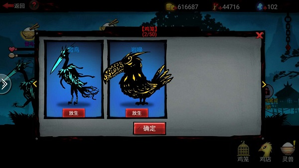 火柴人聯盟2變態版