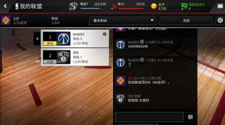 NBA LIVE中文手机版