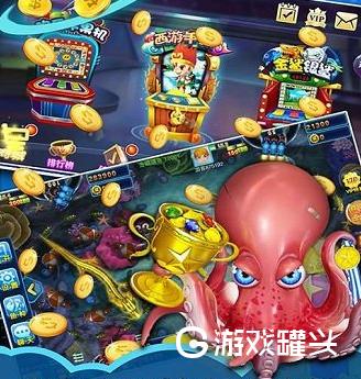千炮捕鱼电玩城华为版