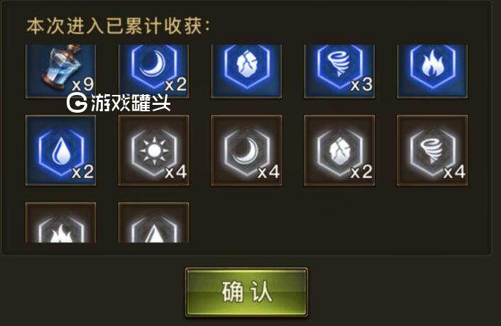 vivo大天使之剑H5