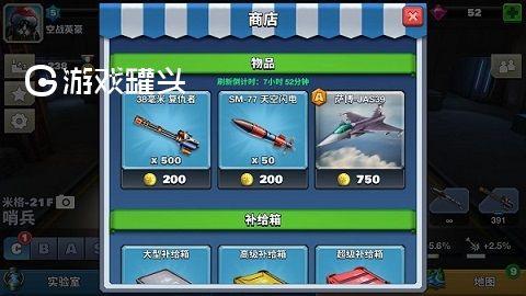 空战争锋小米版