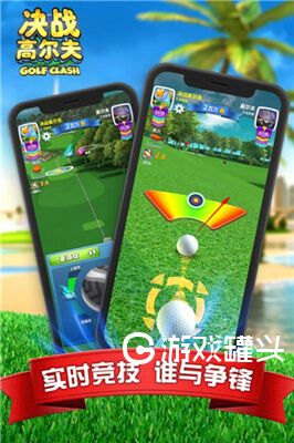 决战高尔夫华为app