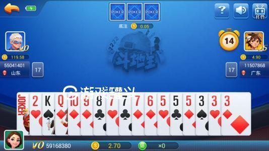 蔚蓝棋牌app