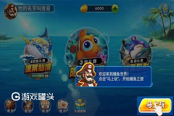 腾讯吉祥棋牌app最新版