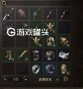 猎魂觉醒50级重剑选择什么 重剑流派推荐
