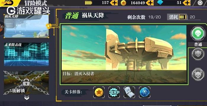 裝甲聯盟360版