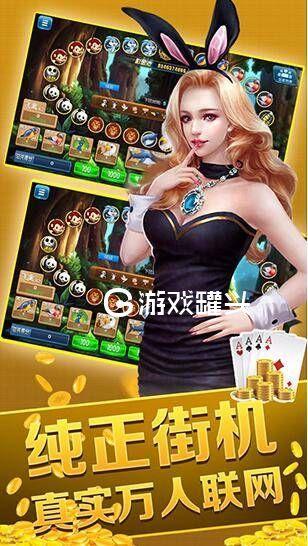 博远棋牌游戏最新版
