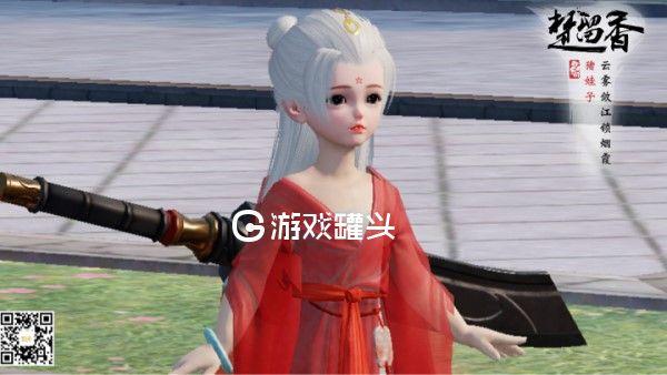 楚留香捏脸数据女萝莉2019最新脸型分享