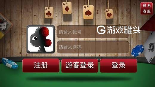爱玩棋牌手机版