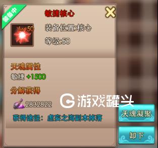 诛剑奇侠传手游版