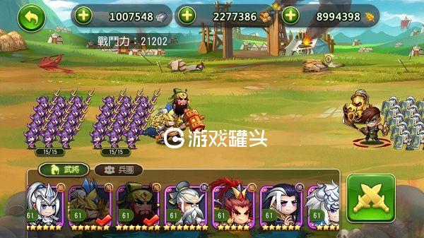 无双兵团九游版