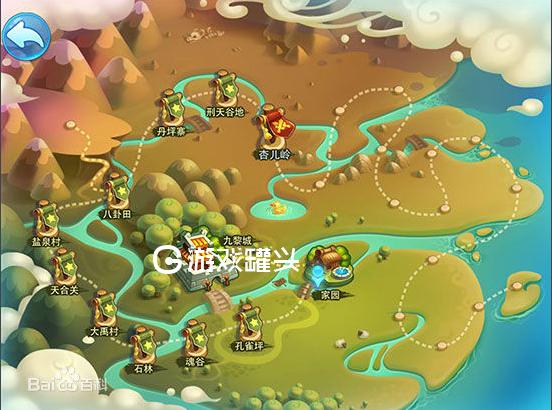天下HD九游版