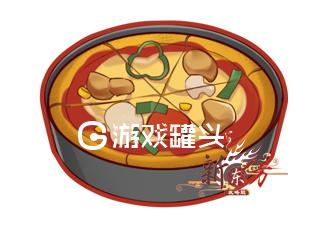 食之契约菜谱鸡肉披萨怎么做 鸡肉披萨材料在哪里获得