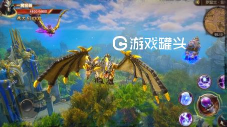 魔龙世界中文版