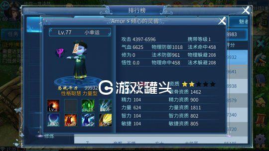倩女幽魂超清无码AV最大网站