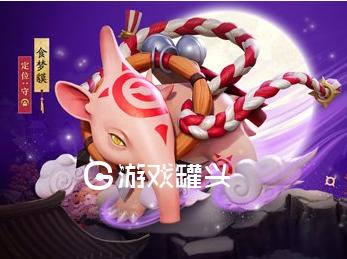 决战平安京最强式神排行2019 式神胜率排行榜