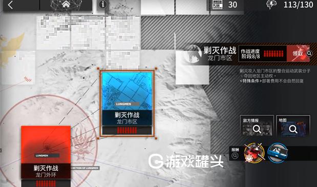 明日方舟龙门市区剿灭战400杀陨星白雪另类平民稳过打法攻略