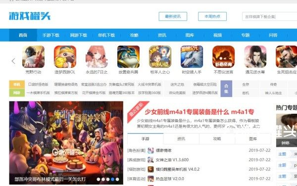 ipad怎样下载吉祥棋牌 吉祥棋牌app下载最新版本