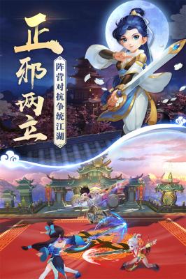 热血神剑手游官网版
