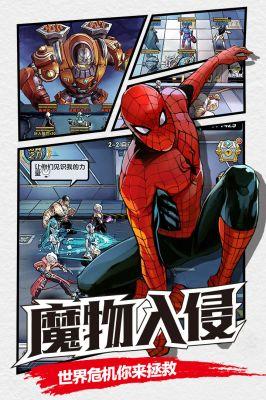 漫画英雄3D折扣版