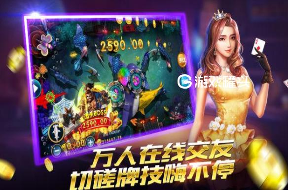 可以赚金币的棋牌游戏是真的吗 能赚金币的棋牌游戏免费下载