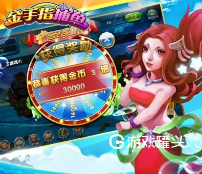 手机版打鱼游戏在哪下载 手机手游打鱼游戏有哪些