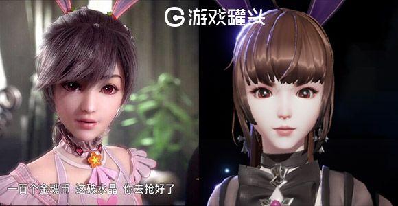 龙族幻想捏脸数据女生代码是多少 女生捏脸id大全
