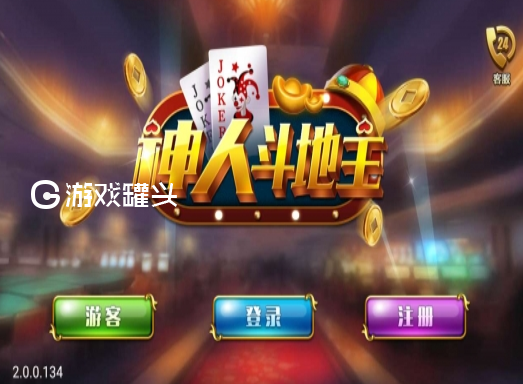 送9元棋牌手机游戏在哪下载 送9元棋牌游戏大全