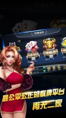 宝博棋牌官方网站