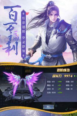 唐门六道官网版