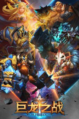 巨龙之战破解版
