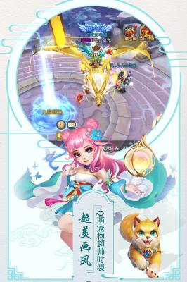 萌神战姬官方版